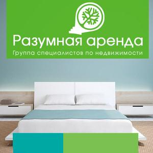 Аренда квартир и офисов Приобья