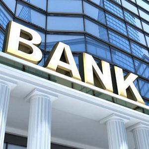 Банки Приобья