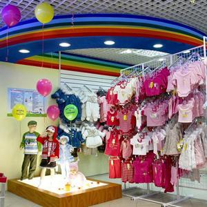 Детские магазины Приобья