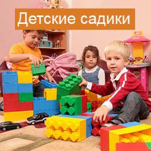 Детские сады Приобья