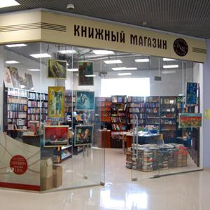 Книжные магазины Приобья