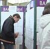 Центры занятости в Приобье