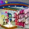 Детские магазины в Приобье