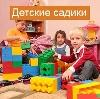 Детские сады в Приобье