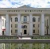 Дворцы и дома культуры в Приобье