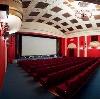 Кинотеатры в Приобье
