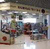 Книжные магазины в Приобье