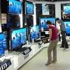 Магазины электроники в Приобье