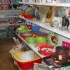 Магазины хозтоваров в Приобье