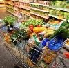 Магазины продуктов в Приобье