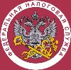 Налоговые инспекции, службы в Приобье