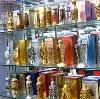 Парфюмерные магазины в Приобье