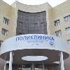 Поликлиники в Приобье