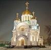 Религиозные учреждения в Приобье