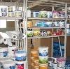 Строительные магазины в Приобье