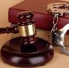 Суды в Приобье