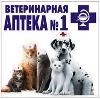 Ветеринарные аптеки в Приобье