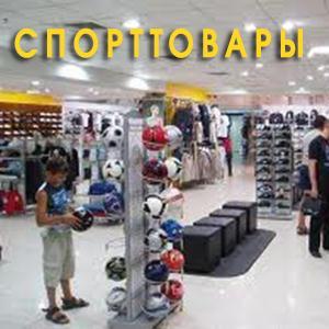Спортивные магазины Приобья