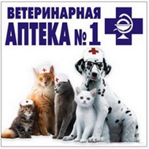 Ветеринарные аптеки Приобья